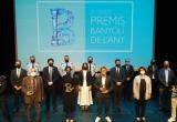 Foto de tots els guardonats als premis Banyolí de l'Any 2020